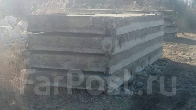 Купить бетон цена за куб хабаровск купить бетон иркутск авито