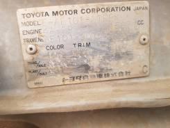 Продам двигатель 4AFE Toyota