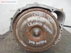 АКПП Subaru Legacy III (BE, BH) 1998 - 2004, 3.0 бензин (TZ1B4Zmdaa)