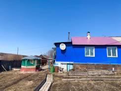 Продается жилой дом с. Пивань. Пивань, шоссе Совгаванское 77, р-н Пивань, площадь дома 61,1кв.м., площадь участка 1 236кв.м., централизованный вод...