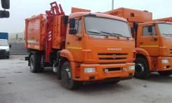 Рарз МК-4452-02. МК-4552-04 на шасси Камаз 43255-3010-69 Евро-5, 6 700куб. см.