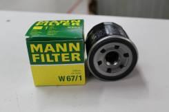 Фильтр масляный MANN W67/1