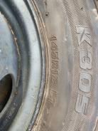 Комплект колёс с ванет