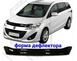 Дефлектор капота Mazda Premacy CW с 2010-18г