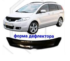 Дефлектор капота Mazda Premacy CR с 2005-10г