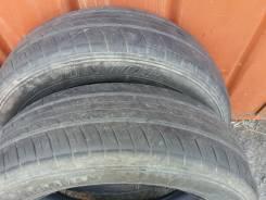 Dunlop SP Sport FastResponse, 175 65 15