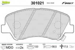 Колодки тормозные передние KIA RIO/Hyundai Solaris Valeo 301021