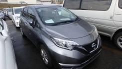 Заказ автомобилей с аукционов Японии