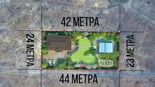 Земельный участок ИЖС в собственности рядом с Артемом, рассрочка/обмен. 1 000кв.м., собственность, электричество, вода