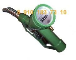 Кран топливораздаточный со счётчиком ДУ25.