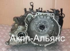 АКПП F4A42 для Хендай Туссан (1) 2.0 л. 4WD. Кредит