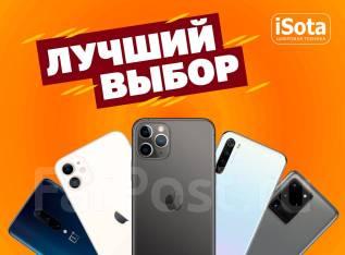 Смартфоны iPhone/Xiaomi/Samsung по выгодным ценам