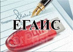 Подготовка и сдача пивной декларации ЕГАИС