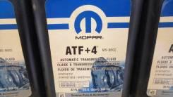 Ac Delco. ATF (для АКПП), синтетическое, 0,95л.