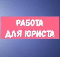 Юрист по недвижимости. ИП.Лисицын.Ю.В. Агентство недвижимости ПРАВО-Н. Улица Калинина 41