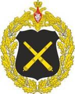 Военнослужащий по контракту. Войсковая часть 92088. Г. Уссурийск. ул. Афанасьева 4