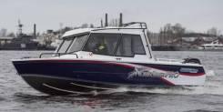 Northsilver. 2020 год, длина 6,65м., двигатель подвесной, 200,00л.с., бензин. Под заказ