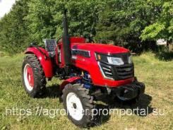 Чувашпиллер-354. Мини-трактор (4 цилиндра), 35,00л.с. Под заказ