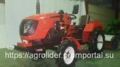 Кентавр T-24. Мини-трактор Кентавр Т-24 PRO+ВОМ + фреза+кардан, 24,00л.с. Под заказ
