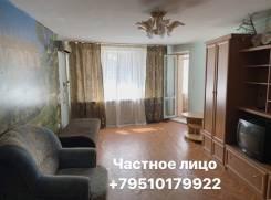 1-комнатная, улица Гамарника 5. БАМ, частное лицо, 41,3кв.м.