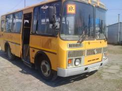 ПАЗ 32053-70. Паз, 22 места