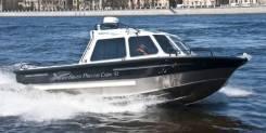 Northsilver. 2020 год, длина 7,31м., двигатель подвесной, бензин. Под заказ