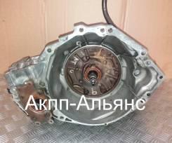 АКПП A604 для Крайслер Пацифика 3.5 л. Бенз. 4WD
