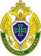 Военнослужащий по контракту. Пограничные органы. Камень-Рыболов