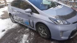 Водитель такси. Проспект Победы 20