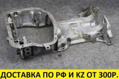 Масляный картер Nissan X-Trail NT30 QR20/QR25. Оригинальный. б/у 111106N200