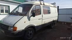 ГАЗ 2705. Продаётся, 2 400куб. см., 1 500кг., 4x2