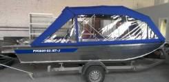 Русбот. 2020 год, длина 5,20м., двигатель подвесной, 60,00л.с., бензин. Под заказ