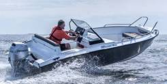 Silver. 2020 год, длина 4,95м., двигатель подвесной, 50,00л.с., бензин. Под заказ