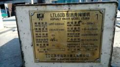 Huatong LTL60B. Продам Асфальтоукладчик