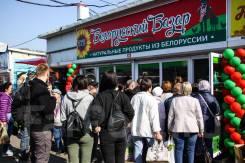 Продавец-кассир. Ип Кравчук. Рынок на Спортивной Белорусский Базар