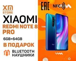 Xiaomi Redmi Note 8 Pro. Новый, 64 Гб, Синий, 3G, 4G LTE, Dual-SIM, NFC