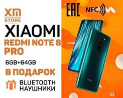 Xiaomi Redmi Note 8 Pro. Новый, 64 Гб, Зеленый, 3G, 4G LTE, Dual-SIM, NFC