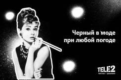 """Продавец-консультант. ООО """"Сотовый Рай"""". Ольга, улица Ленинская 12"""