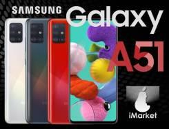 Samsung Galaxy A51. Новый, 64 Гб, Красный