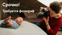 Фотограф. ООО Руалье. Улица Партизанская 15