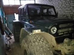 Трэкол 39041. В Кировской обл Вездеходное Транспортное средство Трэкол-39041