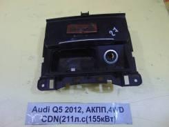 Пепельница Audi Q5 Audi Q5 2012