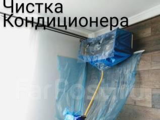 Чистка кондиционера 2500р, заправка, монтаж, продажа