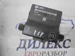 Диагностический интерфейс шин данных Audi TT (8J3) 2006> [1K0907530Q]