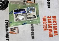 Седло XJBN-00308