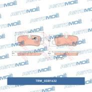 Колодки тормозные задние TRW GDB1632 GDB1632