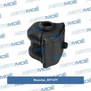 Втулка стабилизатора переднего правая Masuma MP1077