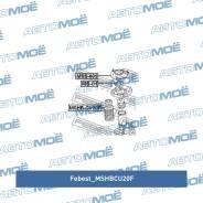 Пыльник амортизатора переднего с отбойником Febest Mshbcu20F MSHBCU20F
