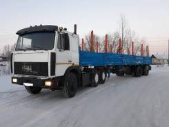 МАЗ 6422А5-320. Седельный тягач в Лесосибирске, 14 866куб. см., 24 500кг., 6x4