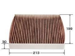 Фильтр салона угольный AC201EX VIC